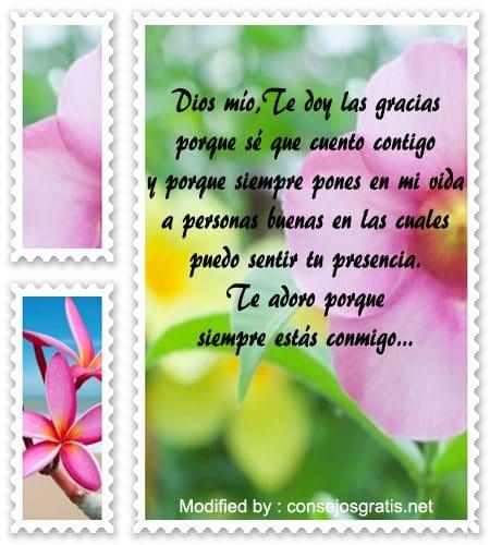 agradecimientos a Dios para compartir en facebook,buscar agradecimientos a Dios para compartir