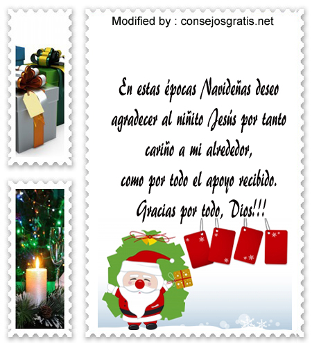 descargar poemas para enviar en postales para enviar en navidad