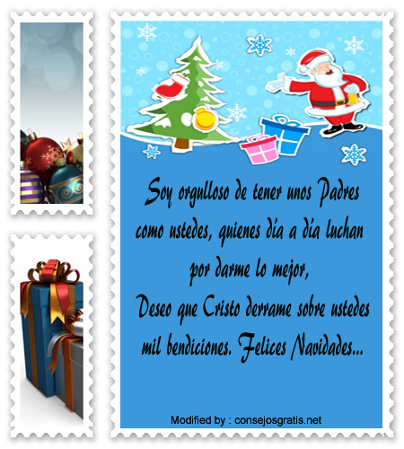 frases con imàgenes para enviar en Navidad para mi familia,palabras para enviar en Navidad para mi familia