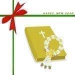 descargar mensajes cristianos para Año nuevo, nuevas palabras cristianos para Año nuevo