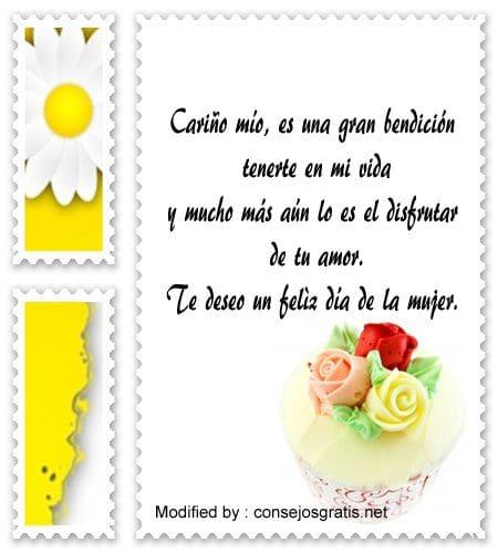 los mejores mensajes y tarjetas por el dia de la mujer,descargar bonitas dedicatorias por el dia de la mujer