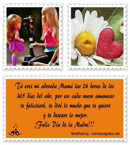 ,rases con imàgenes para el dia de la Madre,saludos para el dia de la Madre
