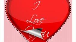Frases de amor para celular | Mensajes de amor