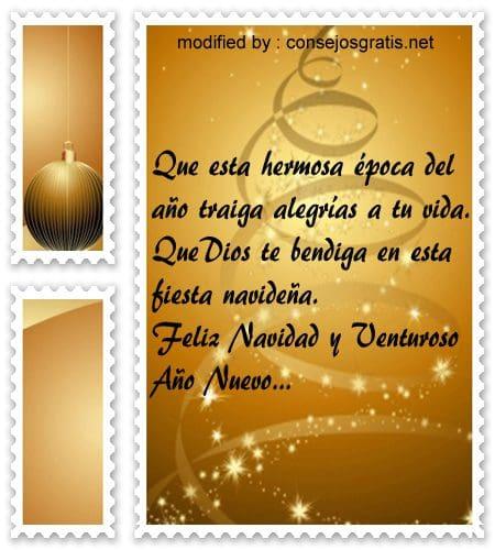 postales de mensajes de Navidad,saludos de Navidad y Año nuevo para clientes