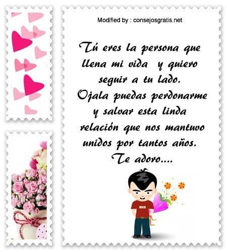 Mensajes Para Decirle A Mi Ex Que Lo Amo Frases De Amor