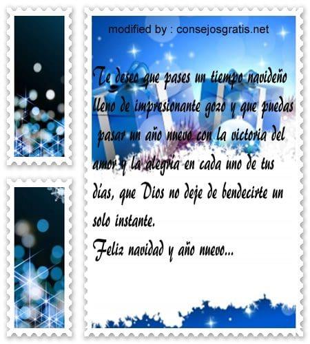 postales de mensajes de Navidad,cortos mensajes para enviar saludos por Navidad y año nuevo