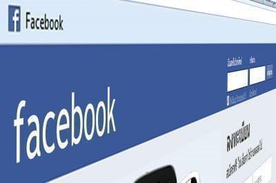Formas de hacer publicaciones en Facebook