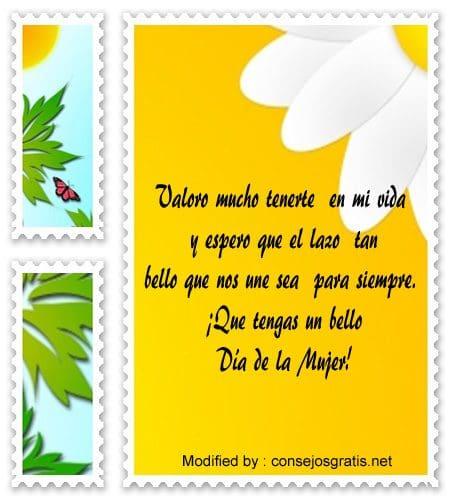enviar postales por el dia de la mujer,enviar frases y tarjetas por el dia de la mujer