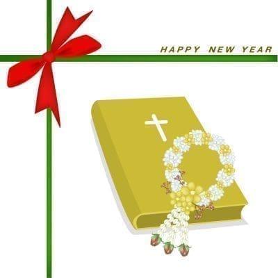 Bellos Mensajes Cristianos Para Año Nuevo Gratis | Reflexiones De Año Nuevo