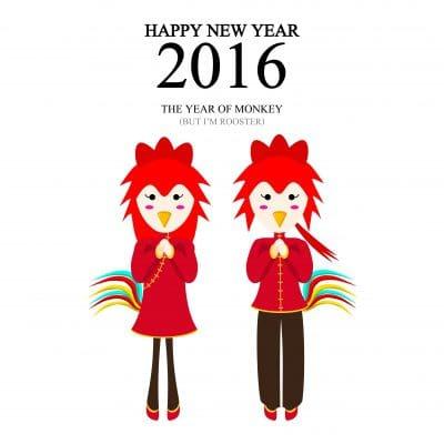 Bajar Mensajes De Año Nuevo Para Divertir A Tus Amigos
