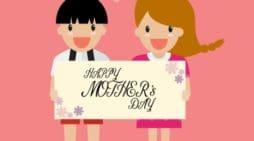 Descargar Bellos Mensajes Por El Día De La Madre│Bajar Bonitas Frases Por El Día De La Madre